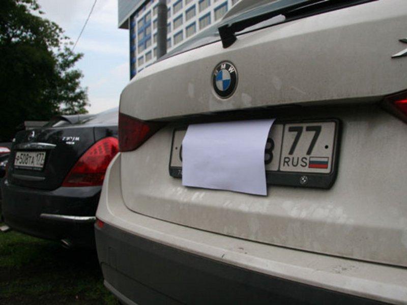 как замазать номер авто на фотке