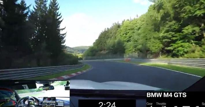 BMW М4 GTS