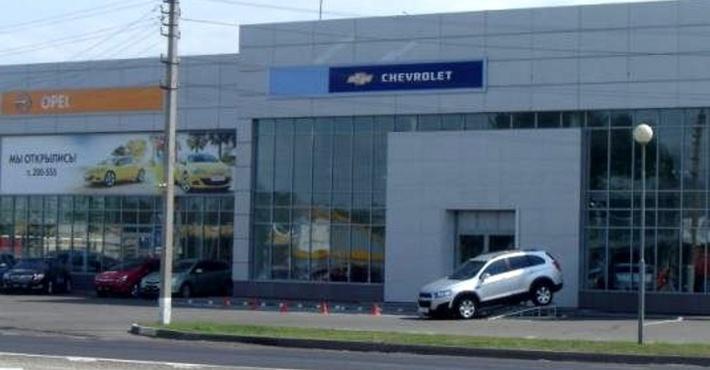 скидки на Chevrolet и Opel