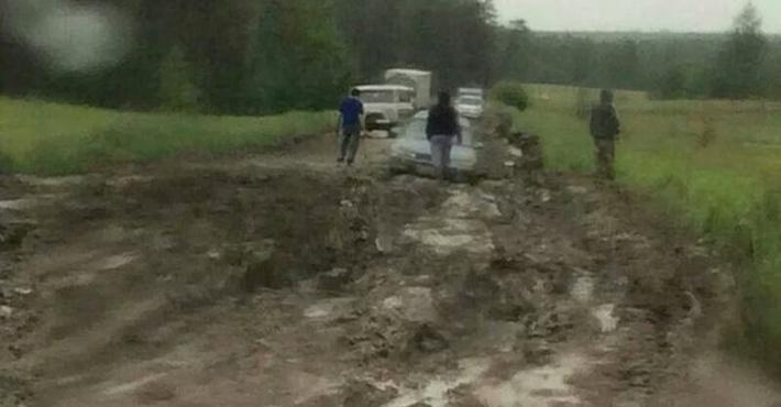 размытая дорога в Якутии