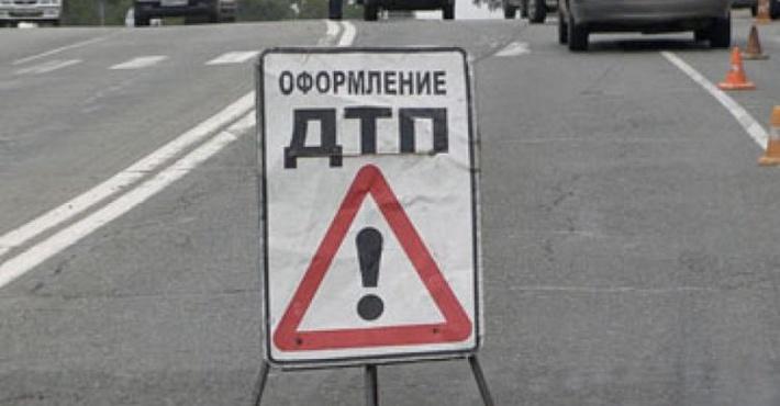 ДТП в Кирове