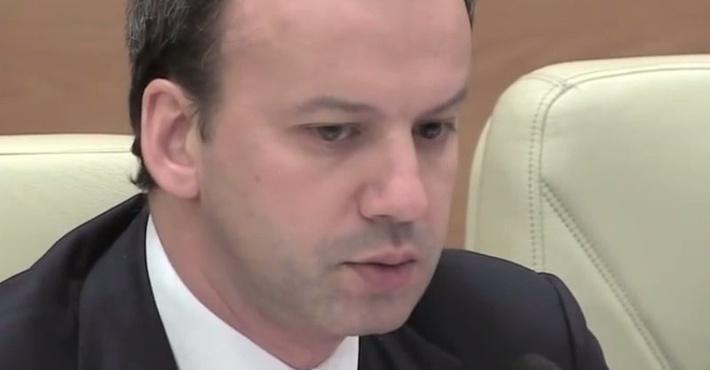 Аркадий Дворкович ДТП