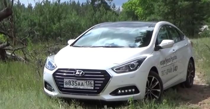 Подоходности вD-сегменте русского рынка лидирует Хюндай i40