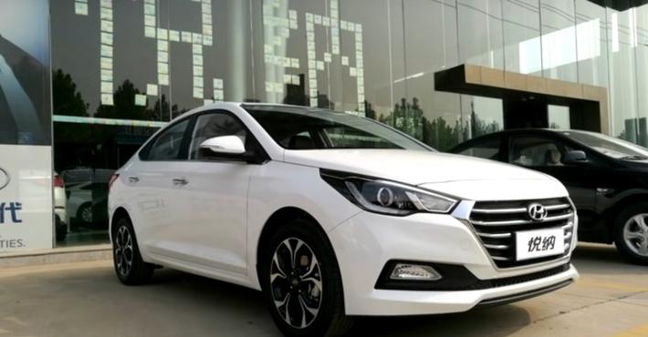 В российской столице назвали самые известные автомобили