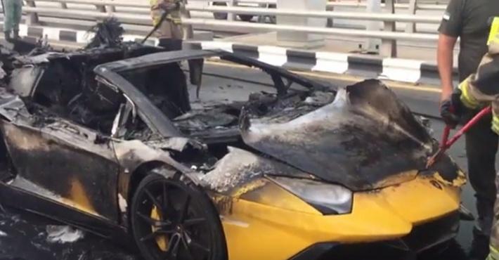 сгоревший Lamborghini Aventador Roadster