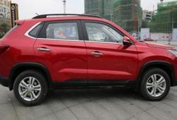 Beijing Auto Huansu S5