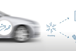 активная педаль газа от Bosch