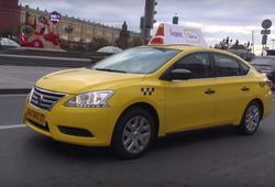 беспилотное такси