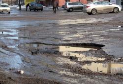 ямы в Москве